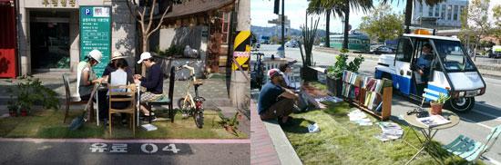 Diy urbanism spur parking day solutioingenieria Choice Image