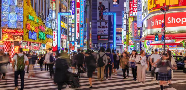 Learning From Tokyo | SPUR